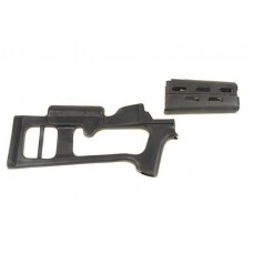 ATI Dragunov stock and fore grip set